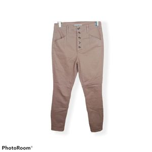 📣2/36$📣 Super high rise button fly stetch pants